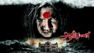 Aranmanai Movie review,cinema vimarshanam, Tamil horror thriller film Aranmanai directed by Sundar C, Hansika Motwani