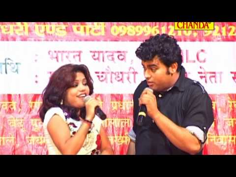 Mein Kahri Manchahi Kulfi Wali Chhori Haryanvi Ragni Chanda Cassettes video