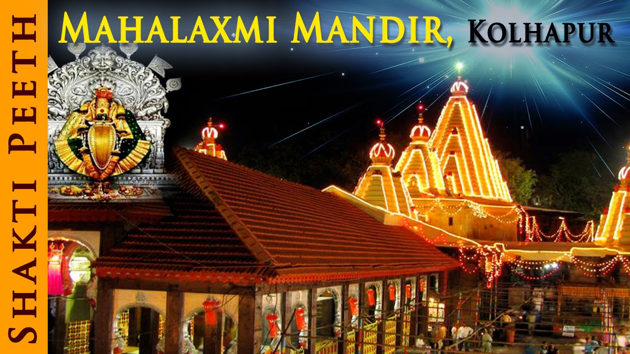 Darshan Of Mahalaxmi Mandir - Kolhapur - Temple Tours Of India ...