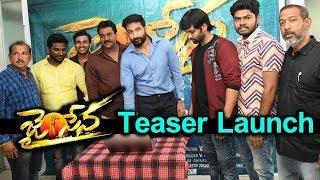 Hero Gopichandh Jai Sena Teaser Launch | Sunil | Top Telugu Media