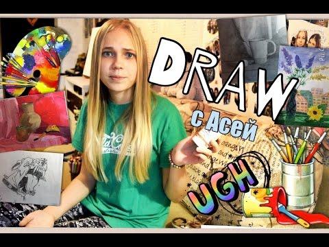 Видео как нарисовать работу