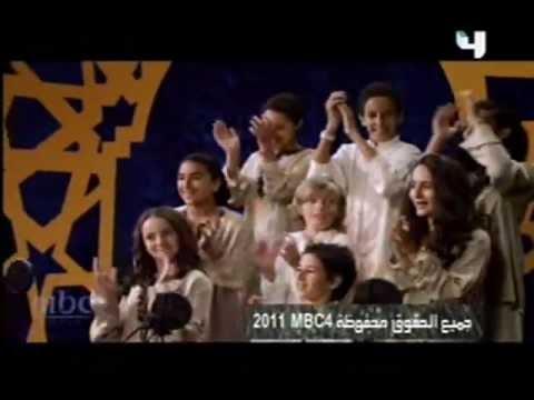 Images Mbc Special Program Tomorrow Bokra World Exclusive Premiere