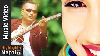Mriganayeni | New Nepali Modern Pop Song 2017/2074 | Sanjeev Shrestha (Saathi Band)
