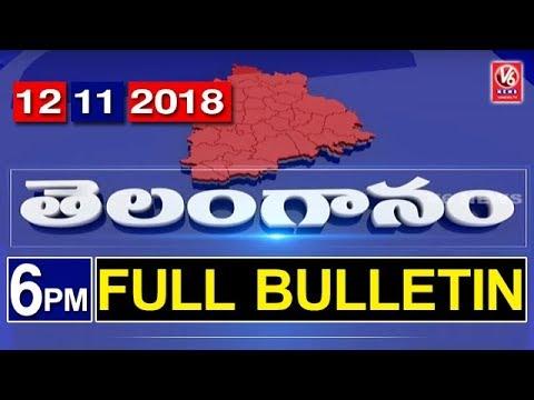 6 PM Telugu News | 12th November | Telanganam | V6 News