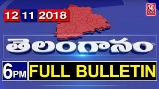 6 PM Telugu News | 12th November | Telanganam