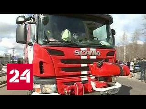 Страшное ДТП в аэропорту Домодедово: пожарная машина сбила пешеходов