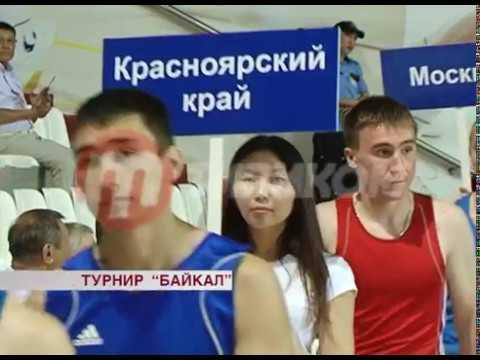 В Улан-Удэ стартовал турнир по боксу «Байкал»