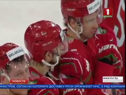 Сборная Беларуси по хоккею проиграла команде Финляндии со счетом 2:3