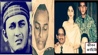 Salman Shah The Untold Story। সালমান শাহের জিবনী।