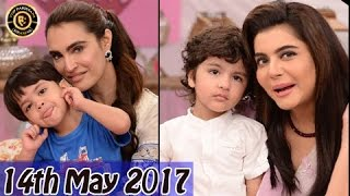 Good Morning Pakistan - Mother's Day Special - 14th May 2017 - Top Pakistani show