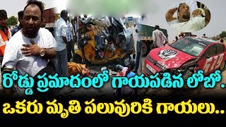 Anchor LOBO Met With An Accident | Exclusive Visuals From The Spot | Top Telugu Media
