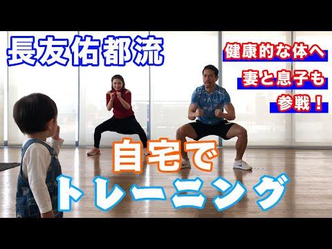 """◆朗報◆長友佑都、平愛梨と""""キレキレ""""ダンで一緒に""""揺れる""""(動画)"""