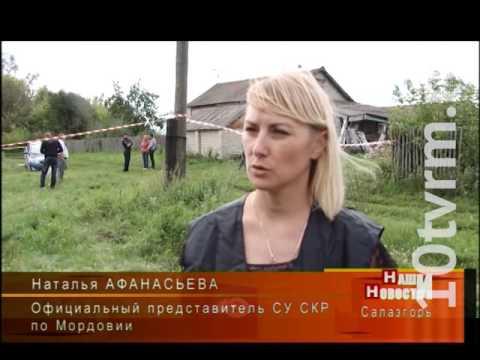 В Мордовии ликвидирован «торбеевский стрелок»
