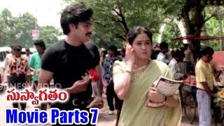 download lagu Suswagatham Movie Parts 7/13 - Pawan Kalyan, Devayani - gratis