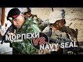 Попутали берега? Морпехи США против морпехов России