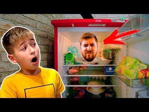 НЕ РАЗБУДИ ПАПУ Челлендж Смешное видео Don't wake Daddy Challenge Game //  Мы семья