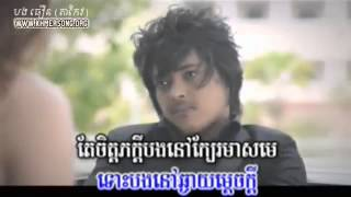 Kuma, Kuma New song 2015 khmer