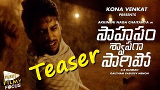 saahasam-swaasaga-saagipo-latest-movie-teaser-naga-chaitanya-manjima-mohan