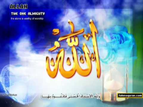 Malik Shahadat Ali Tahir Jhangvi - Kuda Da Naa Man (part 1of2) video
