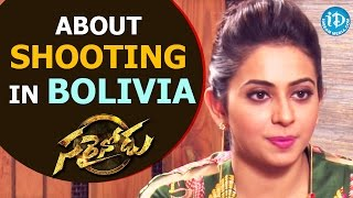 Rakul Preet About Shooting in Bolivia || Sarrainodu || Talking Movies with iDream