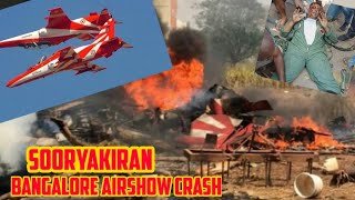 Bangalore Airshow Accident 19th Feb 2019 | Accident during fulldress Trial for Airshow 2019