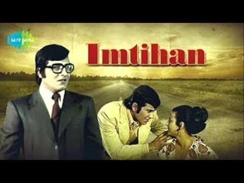 Ruk jana nahin tu kahin haar ke Imtihan Laxmi Pyare Kishore...