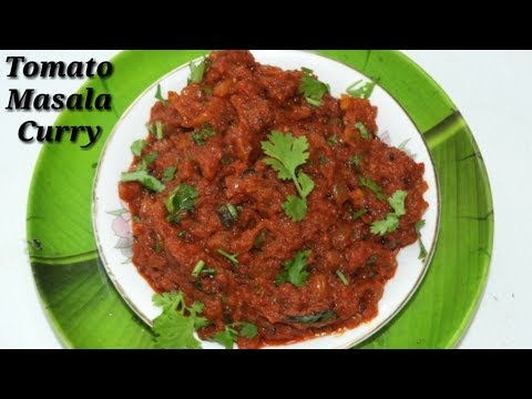 Tomato Masala Curry in Kannada | ಟೋಮೆಟೋ ಮಸಾಲ ಕರಿ -Easy Tomato Masala Curry in Kannada | Rekha Aduge