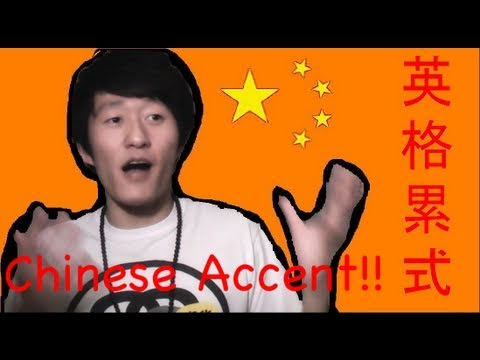 Mandarin Chinese English Accent Part 2- Translating-中国式英语(2)