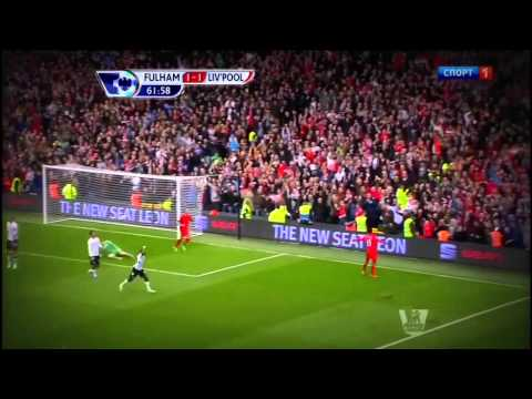 Daniel Sturridge - Liverpool | Skills And Goals | 2015 | HD