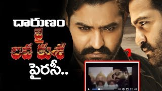 Jai Lava kusa effected by PIRACY | Jr NTR | Nandamuri Kalyan Ram | NTR Arts