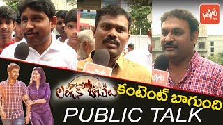 London Babulu Movie Public Response | Colors Swathi | Jabardasth Dhanraj | Priyadarshi