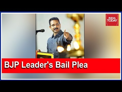 South Super Fast | Sabarimala: Verdict On BJP Leader's K Surendran's Bail Plea Soon