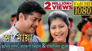 O Maya   Zubeen Garg   Rakesh Reeyan   Chayanika Bhuyan   Rajtilok Theatre 2018-19   Assamese Song