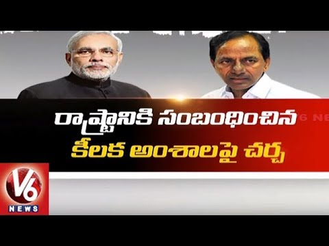 KCR Delhi Tour : CM To Meet Modi To Discuss On TS Development | V6 News