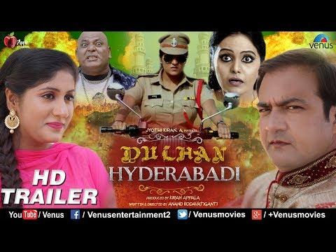 Dulhan Hyderabadi Official Trailer | Ahsan Khan | Altaf Raja | Latest Bollywood Movie Trailer 2017