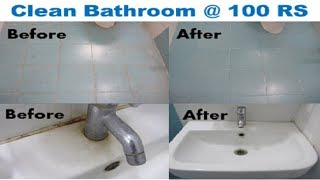 ACID - Clean Bathroom/Toilet Floors and Wash Basin @ just 100 RS