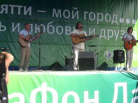 Митяев Олег - Возвращение из Тольятти