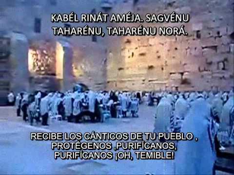 ANA BECOAJ. canta GAD ELBAZ. TE RUEGO / TE IMPLORAMOS SUBTITULADO HEBREO FONETICA EN ESPAÑOL