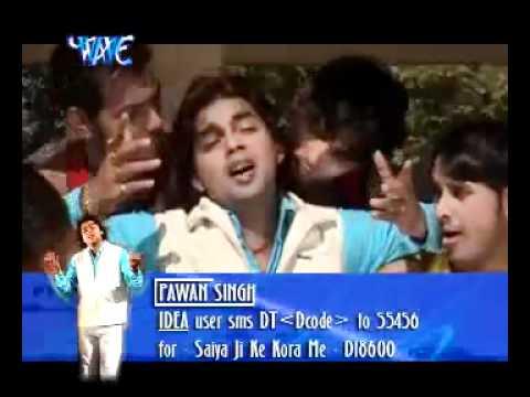 Pawan Singh Bhojpuri Song, Jan Se Bhi Jyada, Sidhant Kumar video