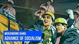 [NEW] Moranbong Band Song - Advance Of Socialism《사회주의전진가》