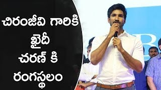 Actor Aadhi Pinisetty Speech @ Rangasthalam Pre Release Event | Ram Charan , Samantha, Pooja Hegde