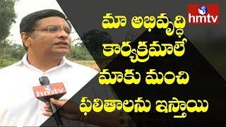 Kothagudem TRS MLA Jalagam Venkat Rao Interview  | hmtv