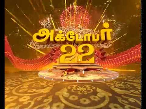Diwali Special Programmes - Promo by Jaya Tv
