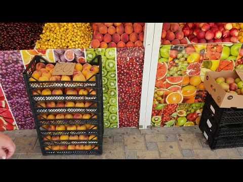 Анапа. Погода. 10.07.2018 ЖАРА!!! Джеметинский проезд Цены Джемете