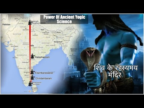 Mystery of Ancient Shiva Temple Falling in a Straight Line || Eng Subtitles
