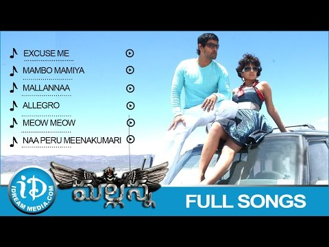 Mallanna Movie Songs || Video Juke Box || Vikram - Shriya Saran || Devi Sri Prasad Music video