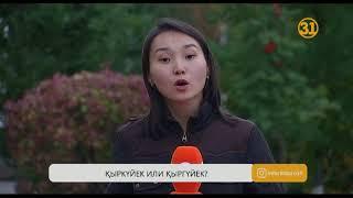 """Полный выпуск """"Информбюро"""" от 10.09.2018"""
