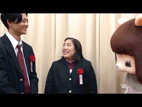 ゆりやん&竜星涼、コレサワの歌に感情移入/ロート製薬Web動画メイキング