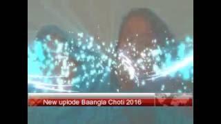 কচি ভাগ্নিকে চুদে ভোঁদার পর্দা ফাটাল মামা I New Bangla choti golpo
