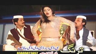 Khyber De Yaar Nasha Ka De,Song 06 - Jahangir Khan,Arbaz Khan,Pashto HD Movie Song,With Hot Dance